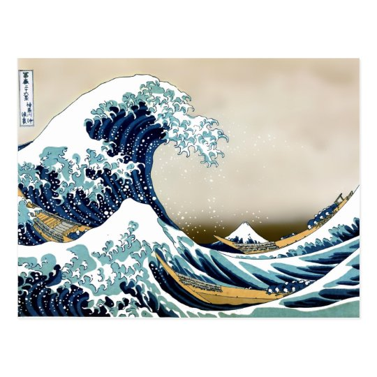 Restored Great Wave off Kanagawa by Hokusai Postcard