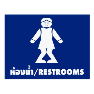 Restrooms (HONG NAM) ⚠ Thai Asian Toilet Sign ⚠ Postcard