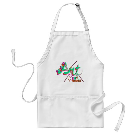 Retired Art Teacher Gifts Standard Apron
