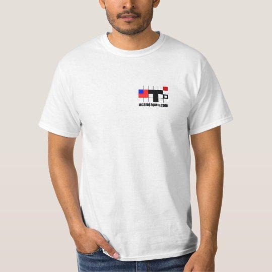 Retrieval site registration commemoration T-shirt