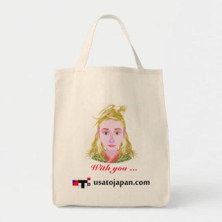 Retrieval site registration commemoration tote bag