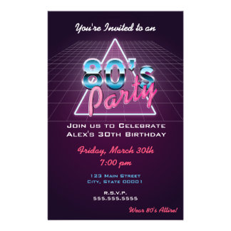 Retro 80's Party Flyer