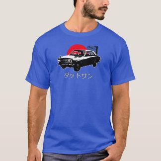 Retro Classic 69 Datsun T-Shirt