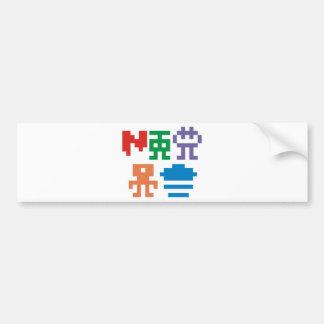 Retro Computer Products & Designs! Bumper Sticker