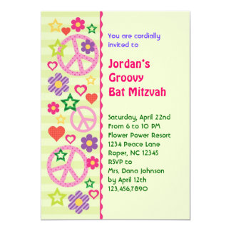 Retro Groovy Bat Mitzvah Invitation