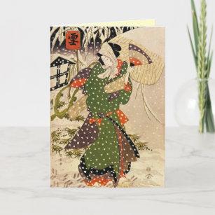 Japanese christmas cards invitations zazzle retro japanese christmas card m4hsunfo