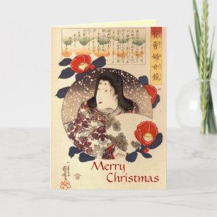 Japanese christmas cards zazzle uk retro japanese christmas cards m4hsunfo