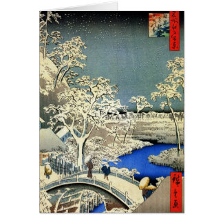 Retro Japanese Christmas Cards for the Holidays