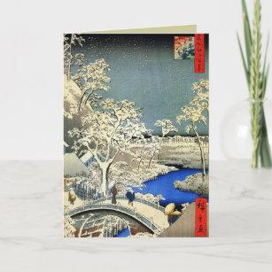 Japanese christmas cards zazzle uk retro japanese christmas cards for the holidays m4hsunfo