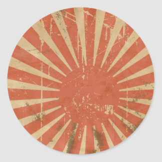 Retro Rising Sun Sticker