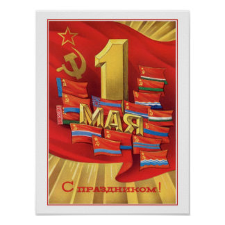 Retro Soviet Union May 1 Labor Day Poster