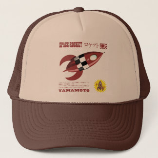 Retro Toy Rocket Advertisement Trucker Hat