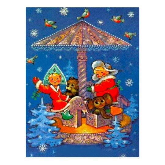 Retro Vintage Christmas Carouselle Postcard