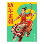 Retro Vintage Japanese Magazine Tiger Ride Postcard
