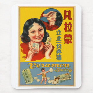Retro Vintage Kitsch Chinese Headache Medicine Ad Mouse Mat