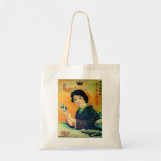 Retro Vintage Kitsch Cigarette Japan Ad Geisha Gir Budget Tote Bag