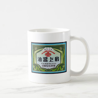 Retro Vintage Kitsch Japanese Label Mugs