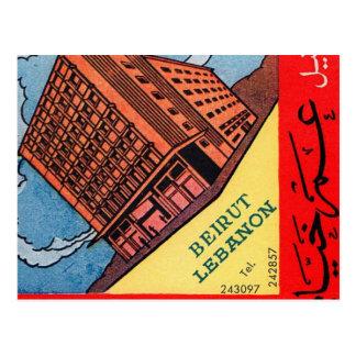 Retro Vintage Kitsch Omar Khayyam Hotel Beirut Postcard