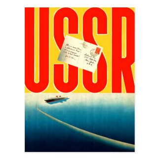 Retro Vintage Kitsch Soviet Travel to USSR Art Postcard
