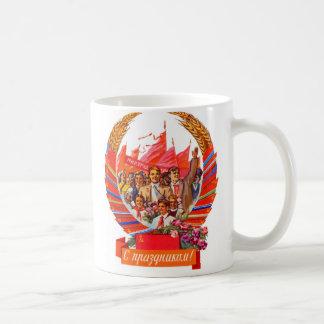 Retro Vintage Kitsch Soviet USSR Shield Coffee Mug