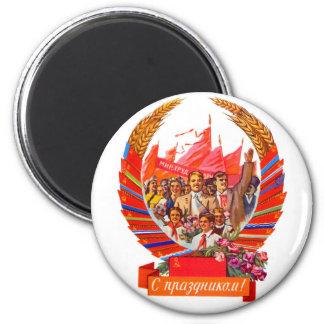 Retro Vintage Kitsch Soviet USSR Shield 6 Cm Round Magnet