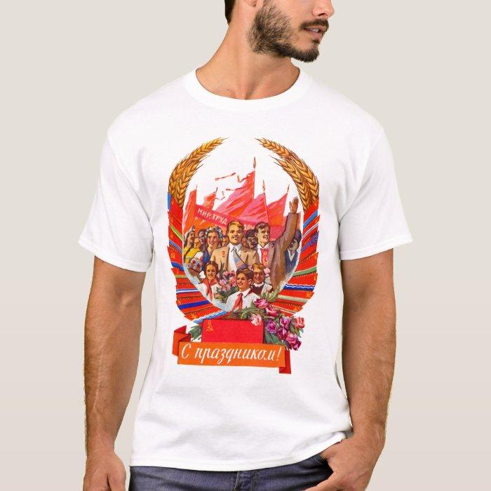 Retro Vintage Kitsch Soviet USSR Shield T-Shirt