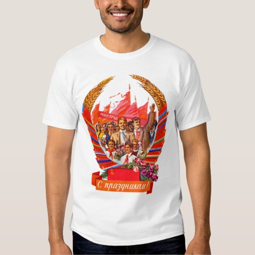 Retro Vintage Kitsch Soviet USSR Shield Tee Shirt
