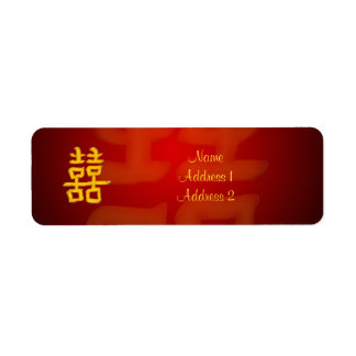 Return Address Label Chinese Double Happiness