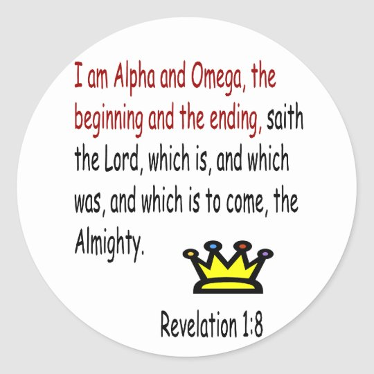 Revelation 1:8 stickers