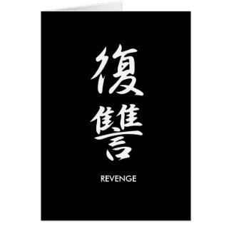 Revenge - Fukushuu Card