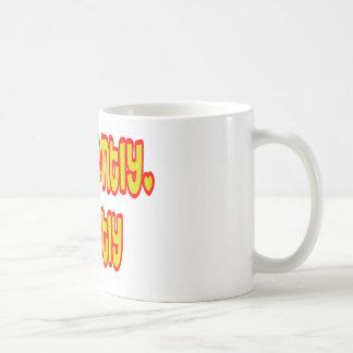 Reverently, Quietly Basic White Mug