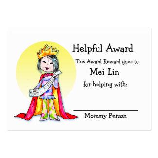 Reward Award card Business Card Template