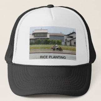RICE PLANTING TRUCKER HAT