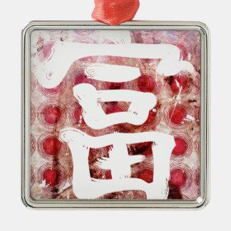 Rich Kanji Silver-Colored Square Decoration