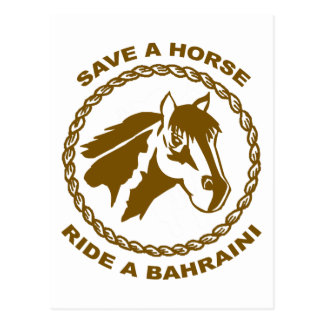 Ride A Bahraini Postcard