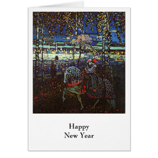 Riding Couple Wassily Kandinsky 1907 Greeting Card
