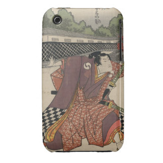 Rikiya iPhone 3 Case-Mate Cases