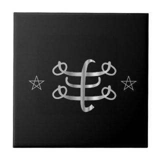 Ringstone symbol- Bahai religious icon Small Square Tile