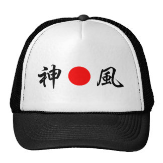 "Rising-Sun flag ""Divine wind (Kamikaze)""(神風) Mesh Hats"