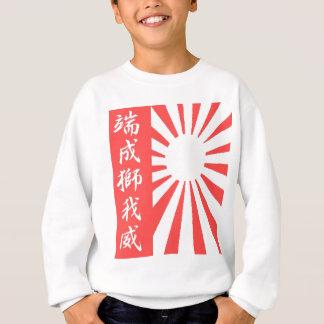 Rising Sun Kanji Sweatshirt