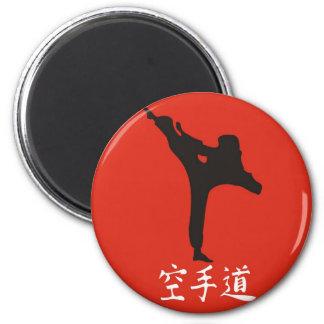 Rising Sun Karate Magnet