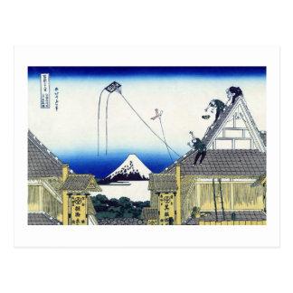 River capital Suruga Cho Mitsui, north 斎 Postcard