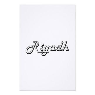 Riyadh Saudi Arabia Classic Retro Design Customized Stationery