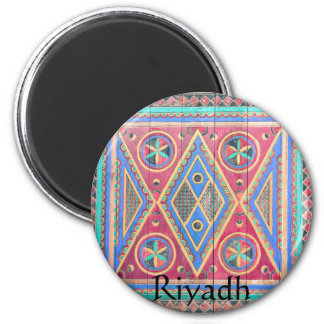 Riyadh Saudi Arabia Door Design Magnet