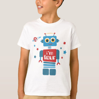 Robot 4th Birthday T-shirts