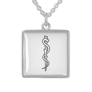 Rod of Asclepius [medical symbol] Square Pendant Necklace