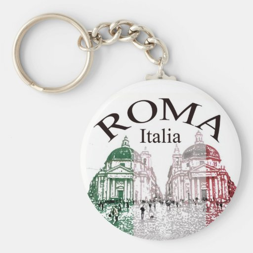 Roma Stamped Keychain