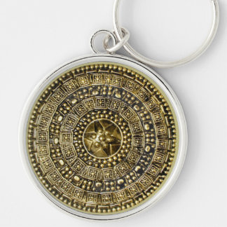 Roman Shield Silver-Colored Round Keychain