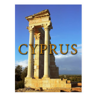 Roman Temple of Apollo Cyprus Postcard