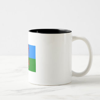 Romani fist coffee mug